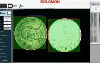 Solvision高速準確的AI光學字元辨識系統