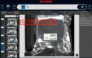 包裝密封檢測解決方案