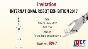 International Robot Exhibition 2017 (Tokyo)