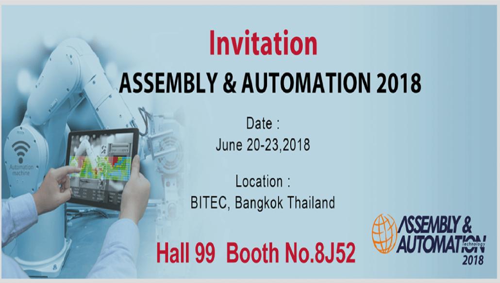 SOLOMON【AI·3D Vision·Robotics】Seminar in Bangkok