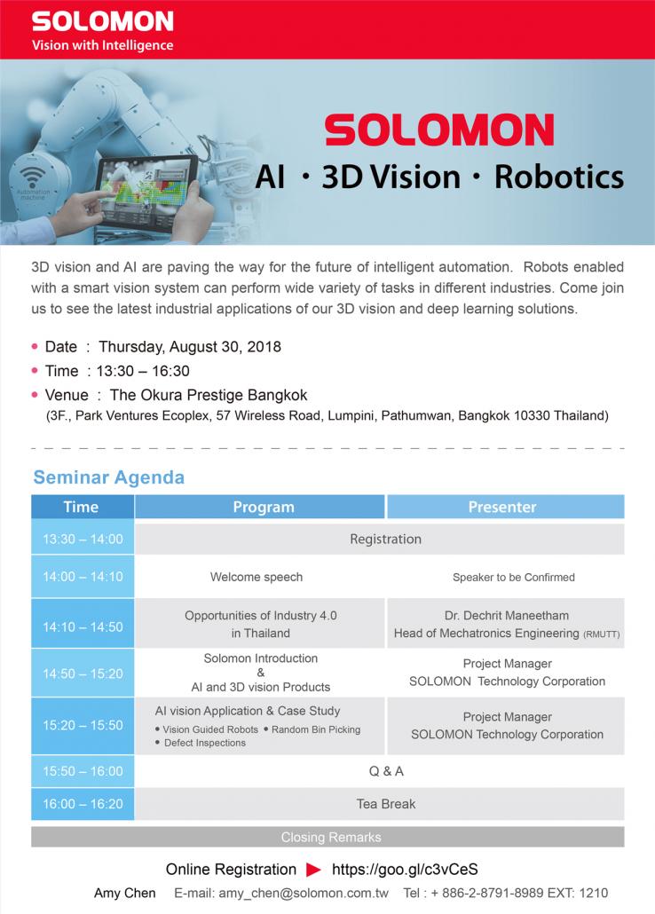 SOLOMON【AI·3D Vision·Robotics】Seminar in Bangkok (August 30)