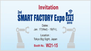SOLOMON To Exhibit AT Smart Factory Expo 2018