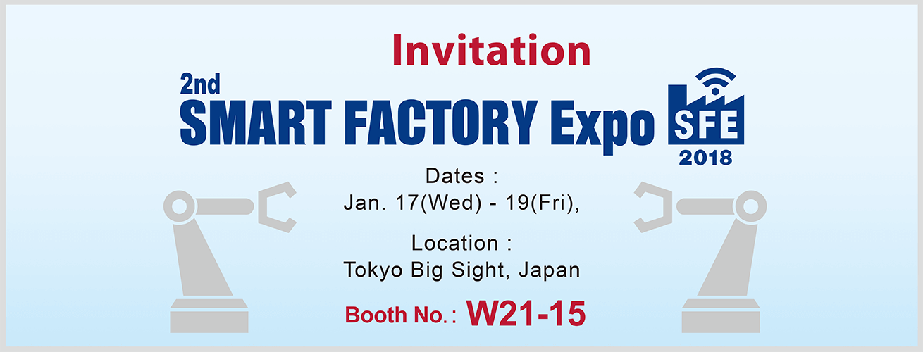 Smart Factory Expo 2018